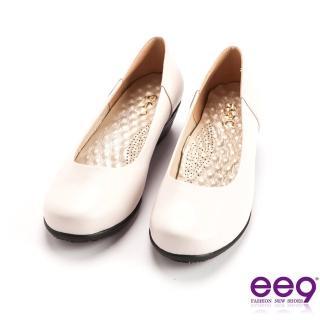 【ee9】芯滿益足-通勤私藏全真軟牛皮素面百搭超輕楔型跟鞋*米色(楔型跟)