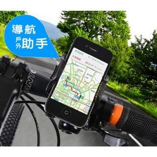 【EZlife】大小通吃自行車手機架
