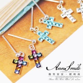 【微笑安安】搖曳晶鑽小十字架925純銀耳環