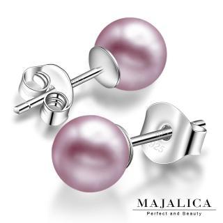 【Majalica】純銀 925純銀 10mm 珍珠耳環  PF6005-5(白/粉/黑/紫/金)