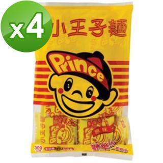 《味王》小王子麵-原味300g(4包組)