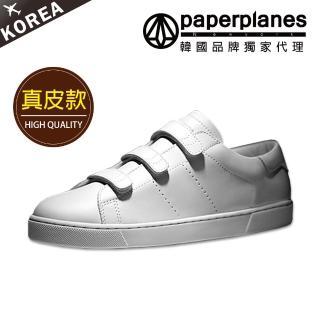 【PAPERPLANES韓國休閒鞋】正韓空運。100%天然皮革立體縫線舒適休閒鞋(7-1368白/現+預)