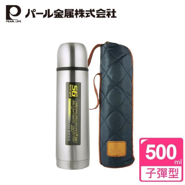 【日本PEARL LIFE】500ml不鏽鋼真空運動保冷瓶/保溫杯(附高質感提袋)