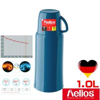 【德國helios 海利歐斯】HES-Elogance保溫瓶典雅藍(1000CC)