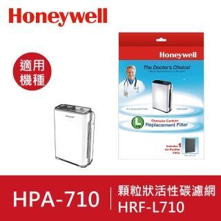 【1/9-2/7滿額抽豪禮】美國Honeywell HRF-L710顆粒狀活性碳濾網(1入)