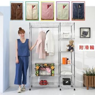 【BuyJM】鐵力士120x45x183cm六層布套大衣櫥附PP輪