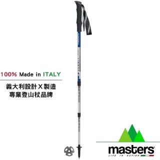 【義大利MASTERS】Summitlight Silver 輕量銀登山杖(1入)