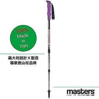 【義大利MASTERS】Tiny Light 輕量紫登山杖(1入)