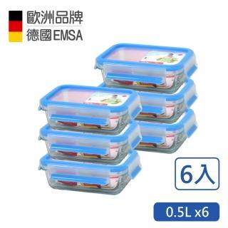 【德國EMSA】專利上蓋無縫頂級 玻璃保鮮盒德國原裝進口保固30年(0.5x6 超值六入組)