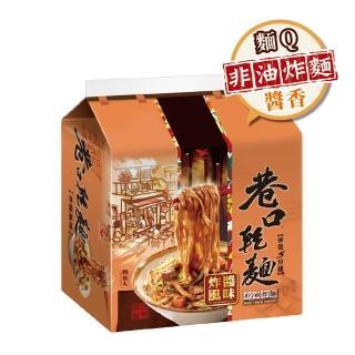 【統一麵】巷口乾麵-炸醬風味4入/組