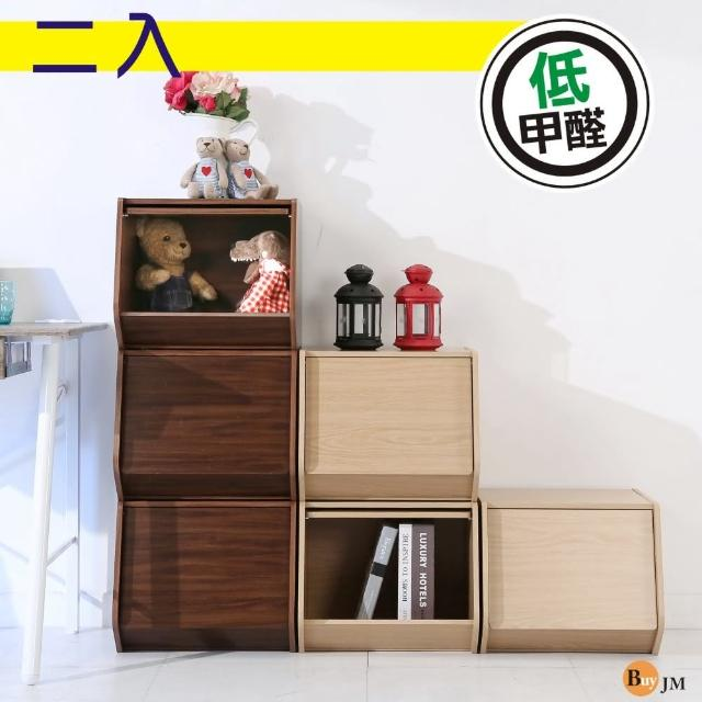 【BuyJM】低甲醛防潑水可堆疊附門收納櫃-書櫃(2入組)