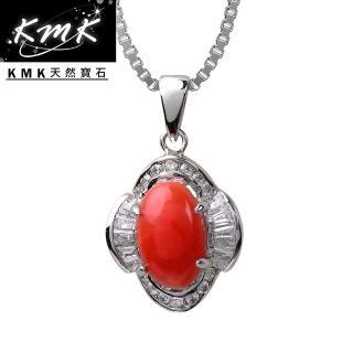 【KMK天然寶石】盛開(純天然深海紅珊瑚-項鍊)