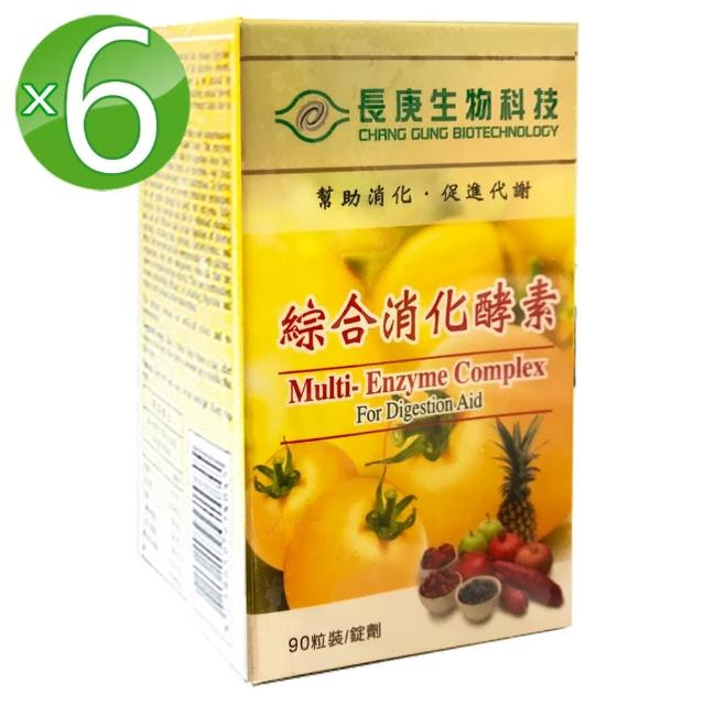 【即期限量長庚生技】綜合消化酵素買3送1綠茶素(90粒/瓶)