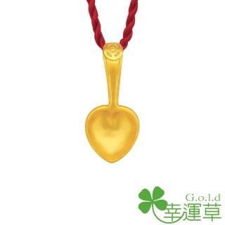 【幸運草clover gold】盈富金匙 彌月黃金墜