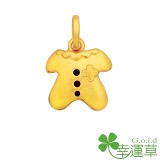 【幸運草clover gold】幸福祝願 彌月黃金墜