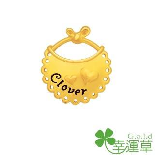 【幸運草clover gold】乖巧兜兜 彌月黃金墜