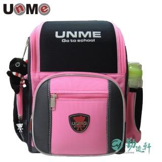 【勤逸軒】UnMe英倫風人體工學書包(粉紅色)