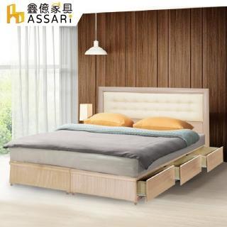【ASSARI】房間組二件 皮片+6抽屜床架(雙大6尺)