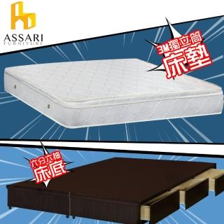 【ASSARI】房間組二件 6抽屜床架+3M三線獨立筒(雙人5尺)