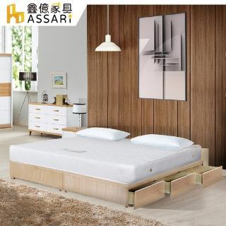 【ASSARI】房間組二件 6抽屜床架+3M三線獨立筒(雙大6尺)