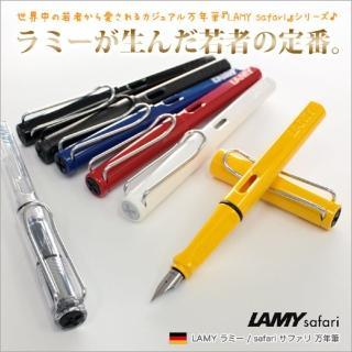 【LAMY】LAMY 狩獵者safari系列 鋼筆