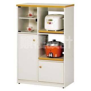 【顛覆設計】潮濕剋星-防水塑鋼2.6尺多功能餐櫃/電器櫃