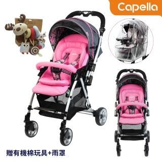 【Capella】BS-250粉嫩花樣寶貝安撫組(薄荷綠/玫瑰粉)