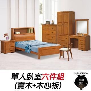 【顛覆設計】諾琳伊樟木色單人臥室六件組(雙抽衣櫃)