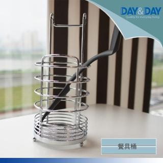 【DAY&DAY】餐具桶-掛放兩用(ST3003)