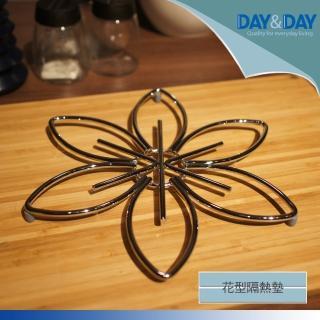 【DAY&DAY】花型隔熱墊(ST3006F)
