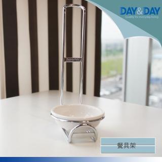 【DAY&DAY】餐具架(ST3005)