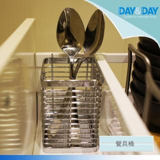 【DAY&DAY】餐具桶(ST3003TS)