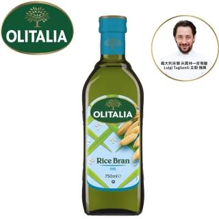【Olitalia奧利塔】玄米油(750ml)