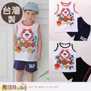 【魔法Baby】男童套裝 台灣製妖怪手錶純棉背心套裝(k50141)