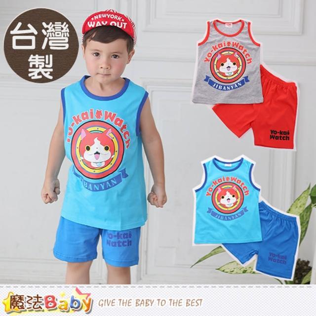 【魔法Baby】男童套裝 台灣製妖怪手錶純棉背心套裝(k50145)