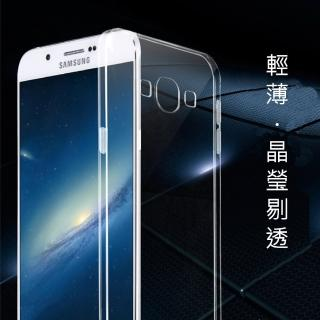 【三星 Samsung】Galaxy A8 輕薄透明 TPU 高質感軟式手機殼/保護套(微凸鏡頭保護 防塵塞設計)
