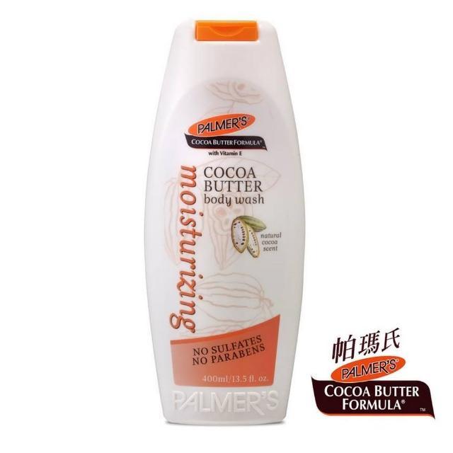 【PALMER'S帕瑪氏】極緻保濕沐浴乳400ml(有機合作農場的有機認證可可豆)