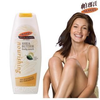 【帕瑪氏】抗老滋養沐浴乳400ml(珍貴果實--乳木果油)