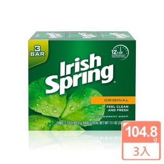 【美國 Irish Spring】運動香皂-106.3g/3.75oz(3入組)