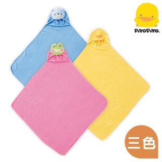 【黃色小鴨piyopiyo】造型大浴巾(三色)