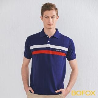 【BOFOX 寶狐】簡約雙色條紋POLO衫(藏青)