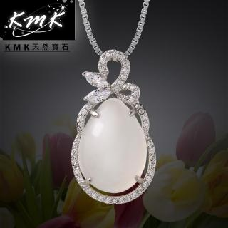【KMK天然寶石】葫蘆花(純正台灣天然白玉髓-項鍊)