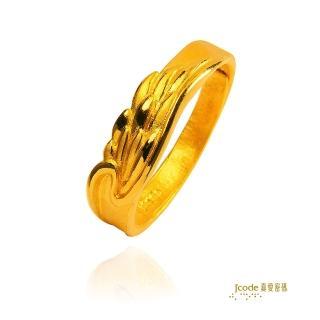 【J'code 真愛密碼】幸福比翼戒指-女戒(時尚金飾)