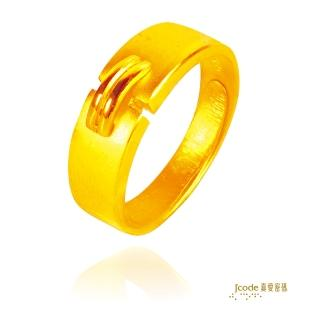 【J'code 真愛密碼】平凡幸福戒指-男戒(時尚金飾)