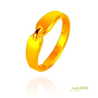 【J'code 真愛密碼】平凡幸福戒指-女戒(時尚金飾)