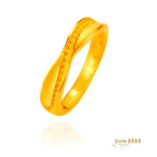 【J'code 真愛密碼】細水長流戒指-女戒(時尚金飾)