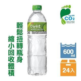 【泰山】Twist Water扭世代環保水600ml(24瓶/箱)   泰山