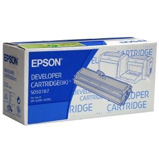 【EPSON】EPL-6200 黑色碳粉匣可列印 3000張(S050167)