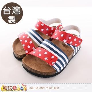 【魔法Baby】童鞋 台灣製兒童涼鞋(sh9739)