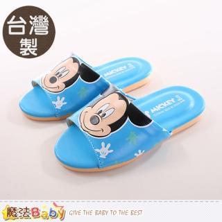 【魔法Baby】兒童拖鞋 台灣製迪士尼米奇正版室內拖鞋(sh9783)